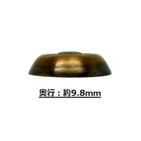 商品番号 AA015