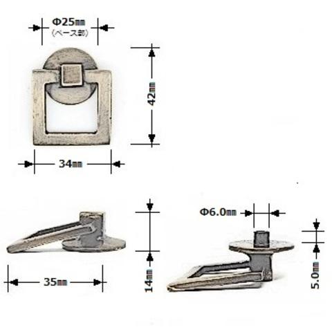 商品番号 F017
