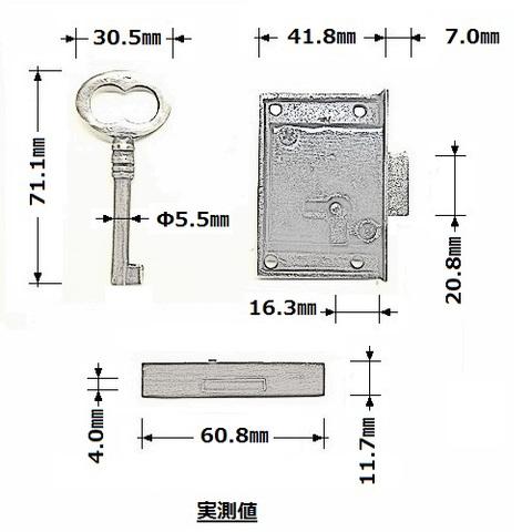 鍵セット X018