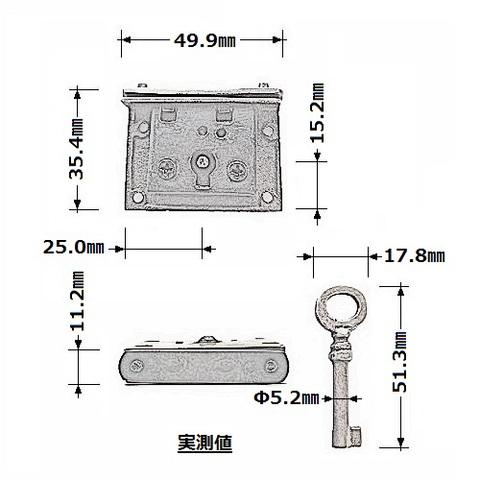 鍵セット X040