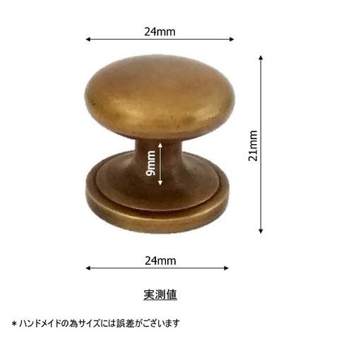 商品番号 N013(50個セット)[製作後納入品]