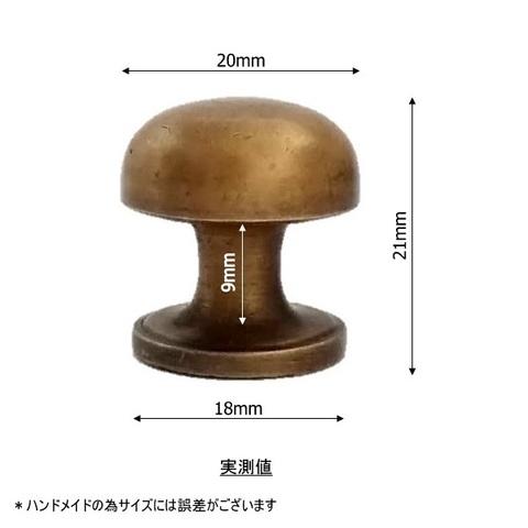 商品番号 N009(50個セット)[製作後納入品]