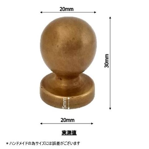 商品番号 N018(50個セット)[製作後納入品]