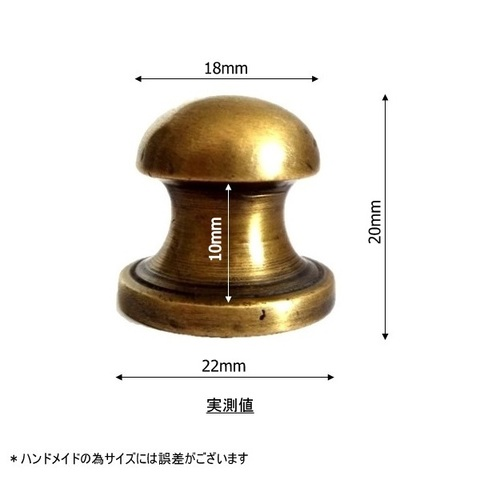 商品番号 N010(100個セット)[製作後納入品]