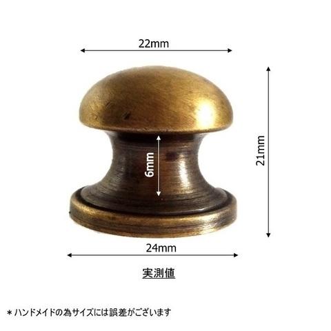 商品番号 N011
