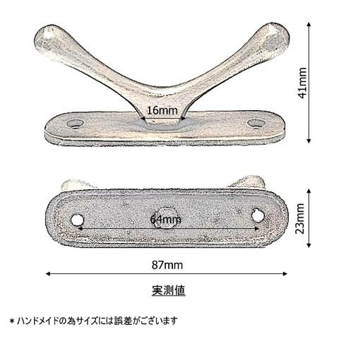 バー型取っ手 K004