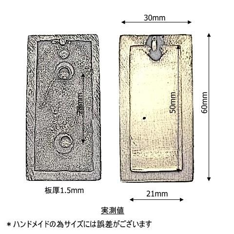 商品番号 G011