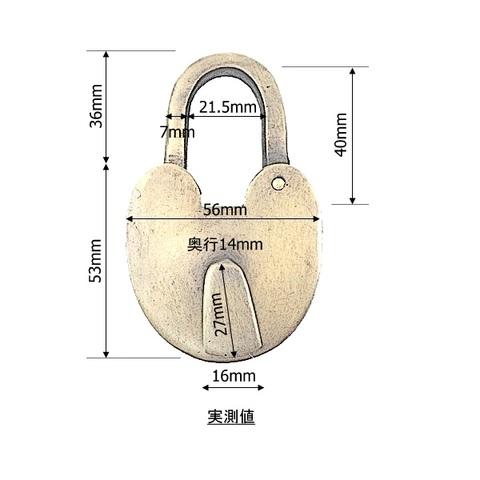 錠前 X033