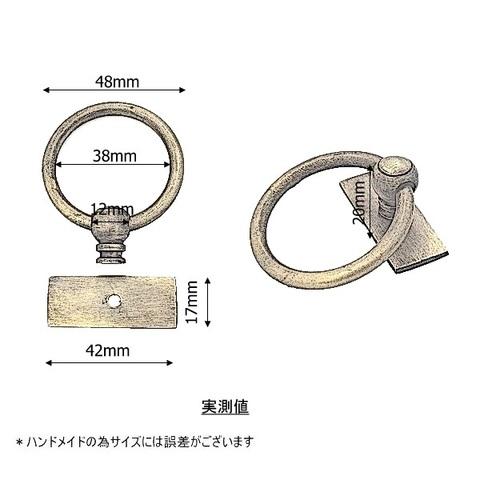 リング取っ手 P001