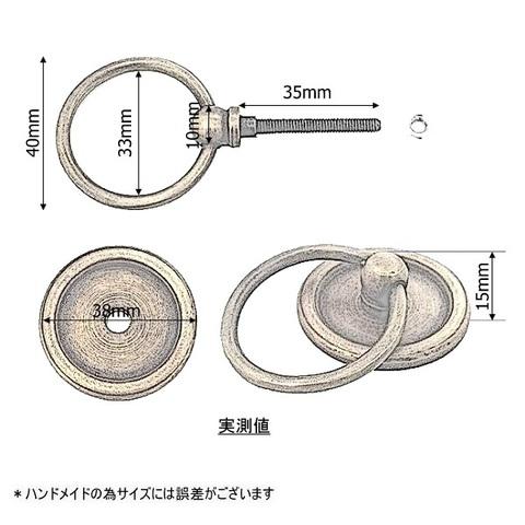リング取っ手 P012