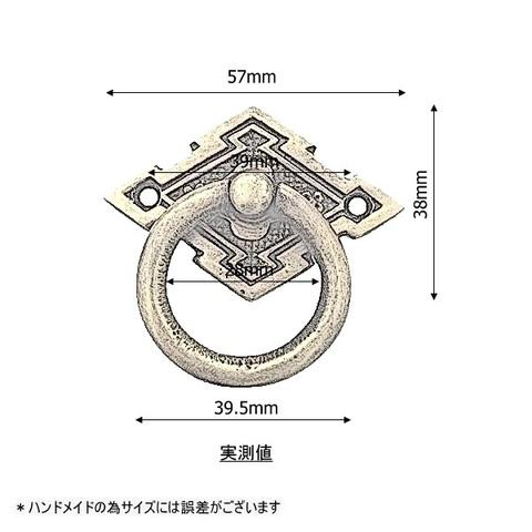 リング取っ手 P006