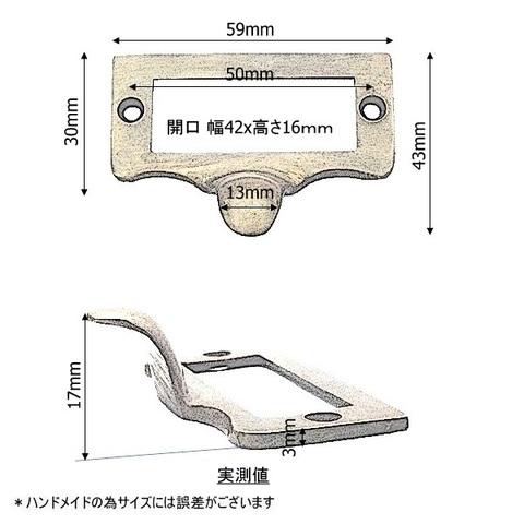 引手取っ手 J018