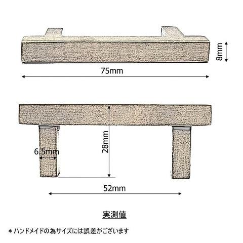 ハンドル取っ手 C017