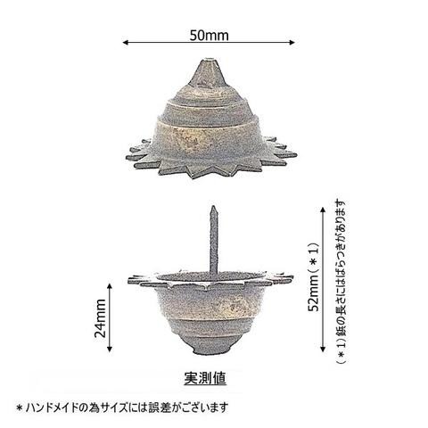 太鼓鋲 AA029