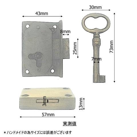鍵セット X004