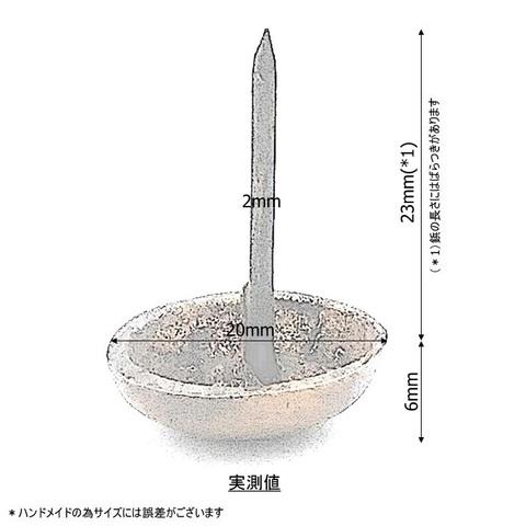 太鼓鋲 AA010