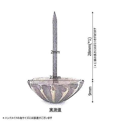 太鼓鋲 AA019