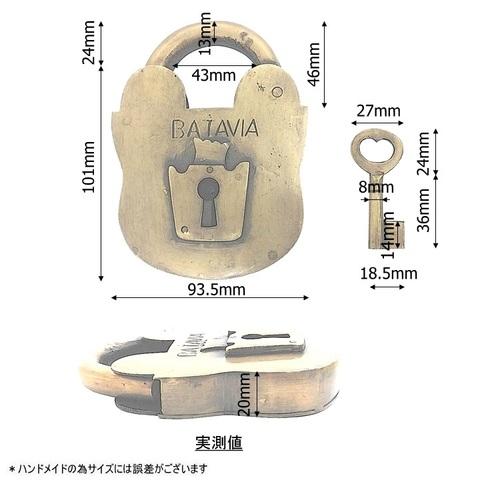 錠前 X034