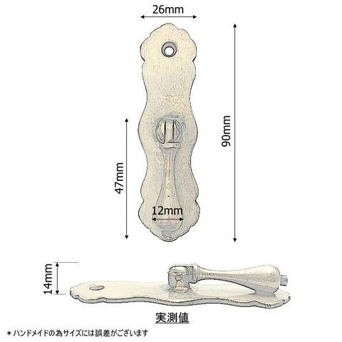 ぶらり取っ手 E026