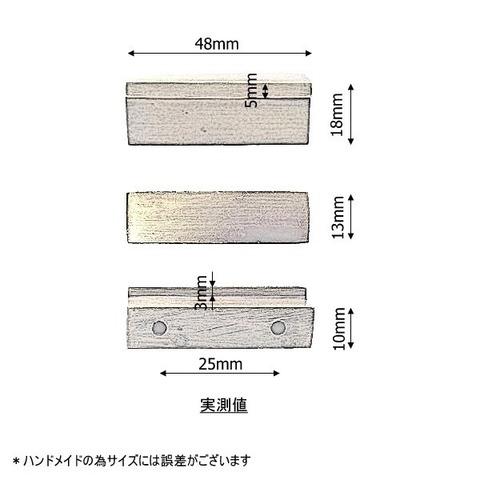 バー型取っ手 K019