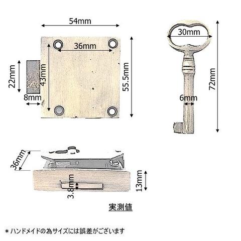 鍵セット X009