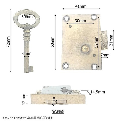鍵セット X017