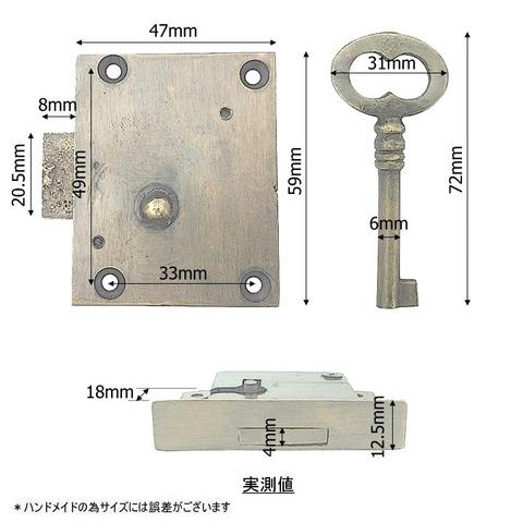鍵セット X020