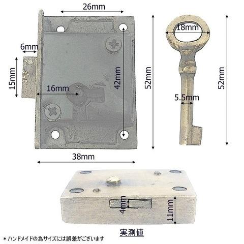 鍵セット X016