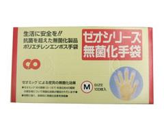 ゼオシリーズ無菌化手袋M 1ケース