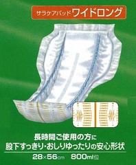 リブドゥ リフレ サラケアパッド透湿タイプ ワイドロング 1ケース