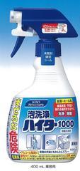花王泡洗浄ハイター1000 400ml 1ケース