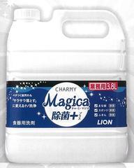 ライオン チャーミーマジカMagica除菌プラス3.8L 1本