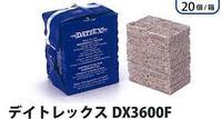 デイトレックスDX3600F684g 1ケース20個入