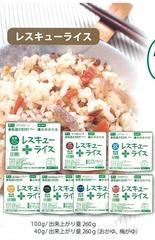 レスキューライス梅がゆ 1梱包100袋×2箱