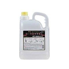 ローヤルサラセン 750g×4袋(5L希釈ボトル付)