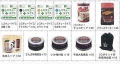 10人用食糧セットTA-1 (3日分)