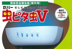 セハー虫ピタ虫(V)(蛍光粘着シート5枚付)1台