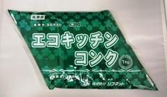リブネットエコキッチンコンク(1kg×4袋) 1箱