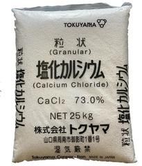粉砕塩化カルシウム25kg(融雪剤) 1袋
