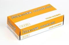 GO PVC手袋エコノミータイプ L 粉なし