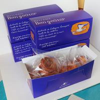 クイニーアマン1箱(25個入り)