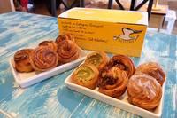 クイニーアマン5個 と 3種類(チョコ&アーモンド・瀬戸内レモンマーマレード・ビスタチオ)×2個(1箱11個入)