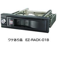 EZ-RACK-01B【ワケあり品】