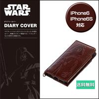 iPhone 6S/6用  【スターウォーズ】ブラウン【レターパックプラス送料無料】