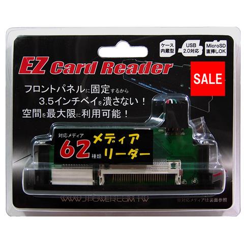 USBメディアリーダー