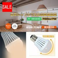 LED電球【調光器対応/暖色7w/700lm】180度広配光