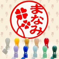 イラスト入デザイン印鑑・キャップ付(クローバー)