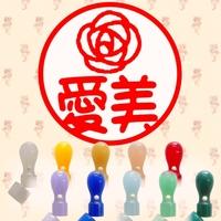 イラスト入デザイン印鑑・キャップ付(椿)