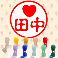 イラスト入デザイン印鑑・キャップ付(ハート)