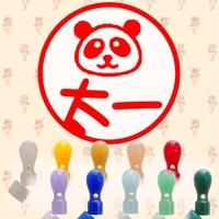 イラスト入デザイン印鑑・キャップ付(パンダ)